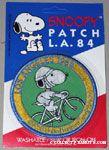 Snoopy biking on rings Patch