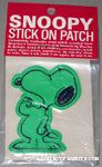 Snoopy flexing arm muscle Stick-on Patch