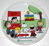 Snoopy & Peanuts Decorative Plates