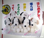 Snoopy & the daisy hill puppies family Poster