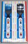 Snoopy, Woodstock, Charlie Brown & Lucy Fork & Spoon Set