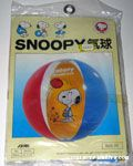 Woodstock kicking football with Snoopy in swimming outfit Beach Ball
