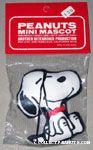 Peanuts & Snoopy Mini Mascots Dolls