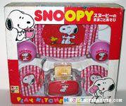 Peanuts & Snoopy Play Kitchens & Tea Sets