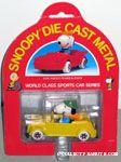 Peanuts & Snoopy Sports Car Series