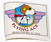 Flying Ace Sticker from surprise tin