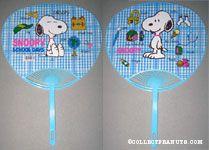 Snoopy School Days Fan
