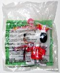 Phillippines Snoopy World Tour Series 1 Toy