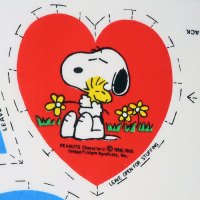 Peanuts & Snoopy Mobile Cut n' Sew Fabric Panel