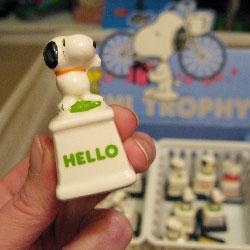 Snoopy Aviva Mini Trophies - Peanuts Treasure Box