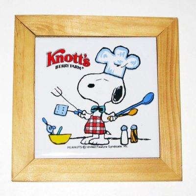 Chef Snoopy Knott's Berry Farm Ceramic Tile Trivet