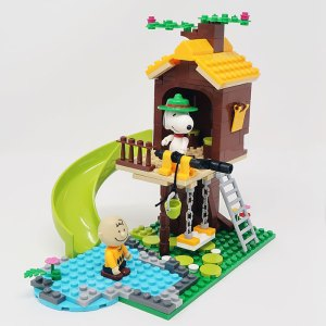 Snoopy's Treehouse