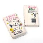"""Snoopy """"I Feel Free"""" Mini Soap"""
