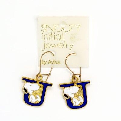 Snoopy laying in letter U Earrings
