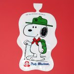 Snoopy Beaglescout Inflatable