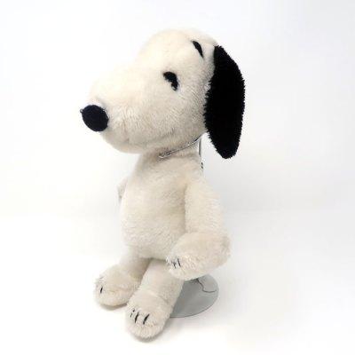 Snoopy Dress-Up Plush Doll