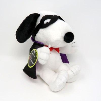 L'il Count Snoopula Snoopy Vampire Halloween Plush