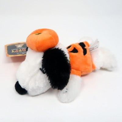 Floppy L'il Pumpkin Snoopy Halloween Plush