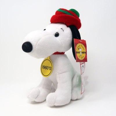 1960's Retro Snoopy Christmas Plush