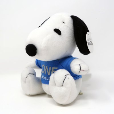Snoopy One Metlife Plush Toy