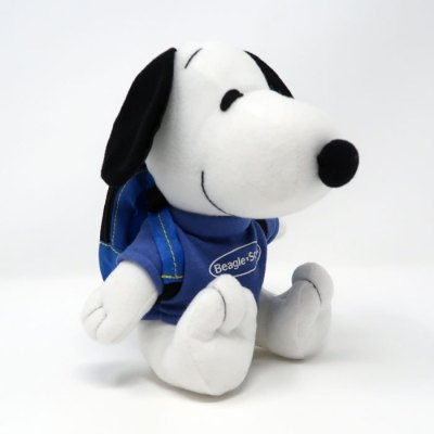 Snoopy Beagle Scout Backpack Plush Toy