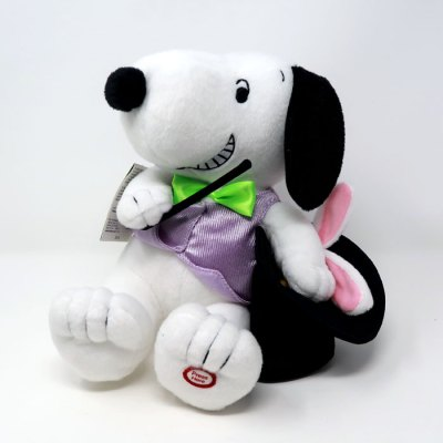 Snoopy the Magnificent Animated Plush