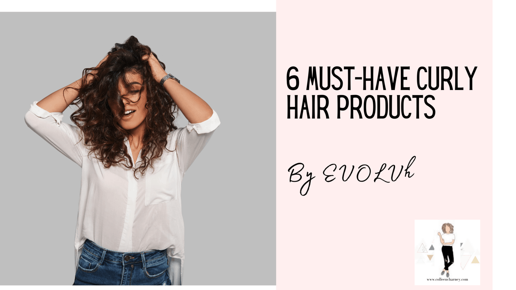 6 must have products