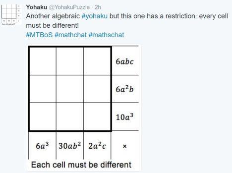 algebraic-yohaku