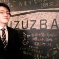地方在住、大学院中退の24歳。上京後わずか2週間で内定獲得