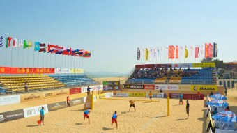 USA Beach Volleyball Olympics Trials 2016: Dates & Times