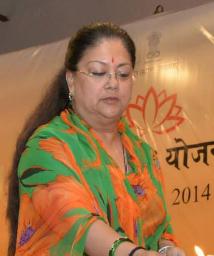 Vasundhara Raje Information Biography in Marathi Language
