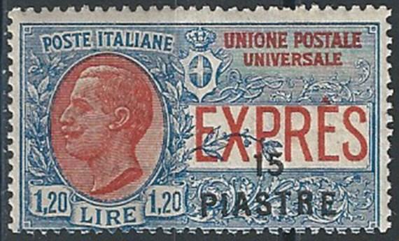 collezionismo My Time Milano// francobolli collezionismo// stamps// filatelia e numismatica// monete// orologi// francobolli//banconote//colonie inglesi//