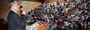 Университет г.Богота