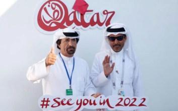 qatar 2022 colombianos ahorros mundial