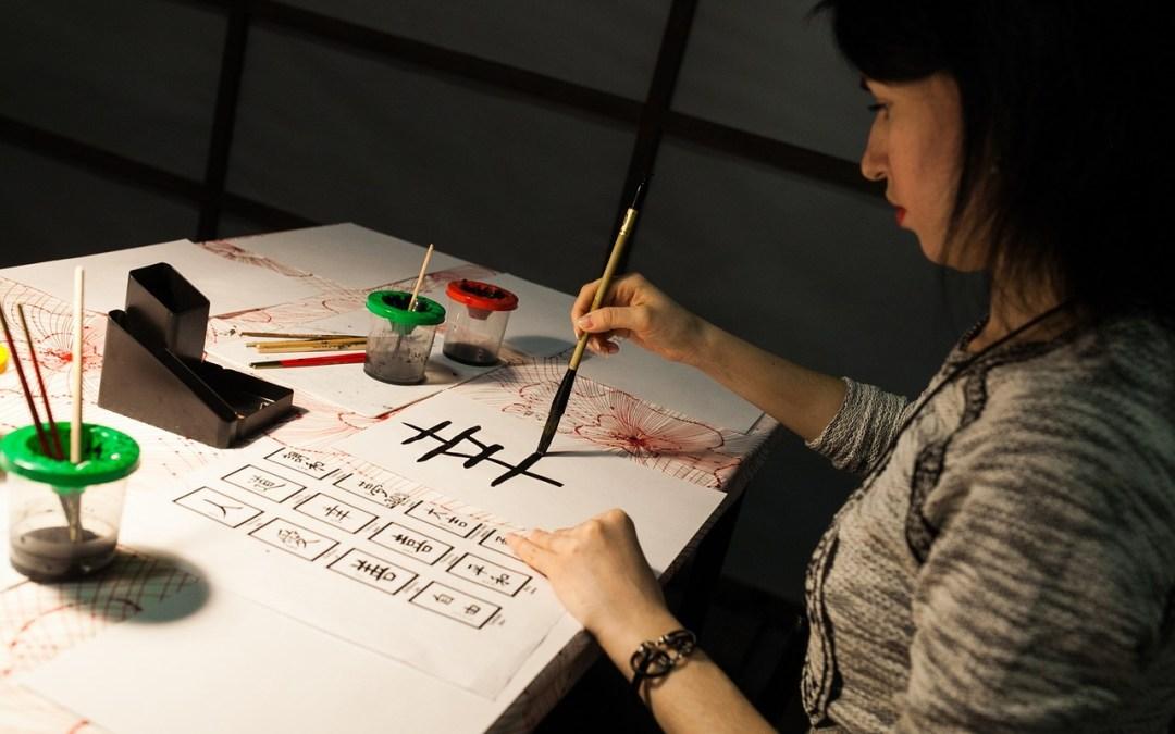 Este es el shodō o caligrafía japonesa