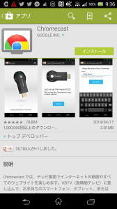 Screenshot_2014-05-30-09-36-29
