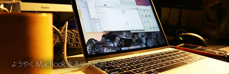 macbook_2015