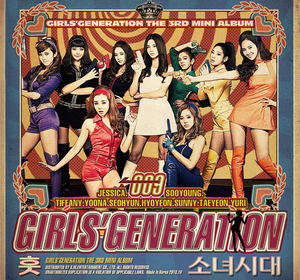 Girls' Generation (소녀시대) – 첫눈에… (Snowy Wish)