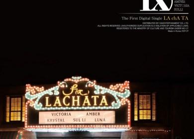 f(x) – LA chA TA (라차타)