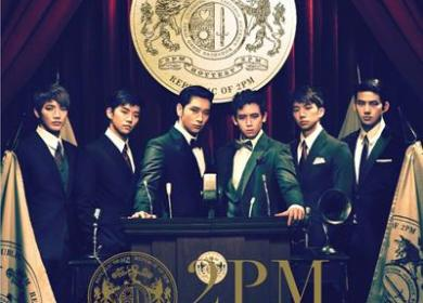 2PM – Ultra Lover