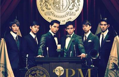 2PM – Stay With Me