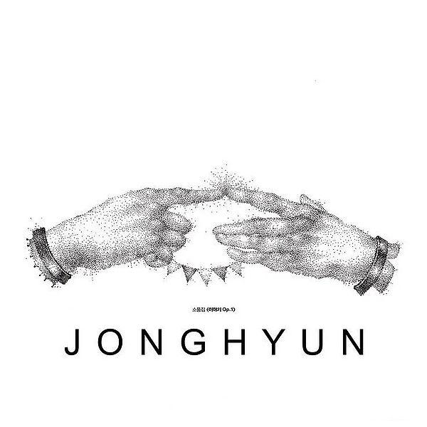 Jonghyun (종현) - End of a Day (하루의 끝) » Color Coded Lyrics
