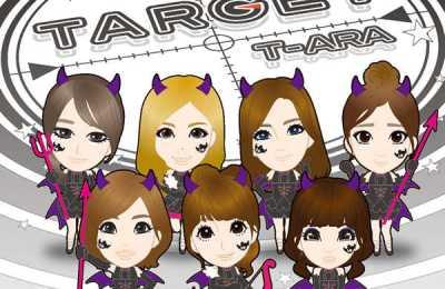 T-ARA – Target