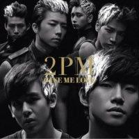 2PM - Masquerade Lyrics   Musixmatch