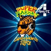 4minute lyrics index color coded lyrics 6 stopboris Gallery