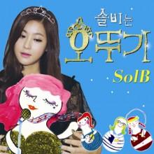 SolB – Ottogi (오뚜기) (Feat. 4Minute's Jiyoon)