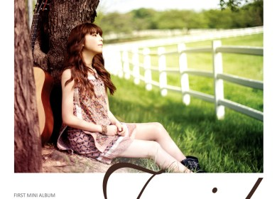 Juniel (주니엘) – Fool (바보) (feat. YongHwa of CNBLUE)