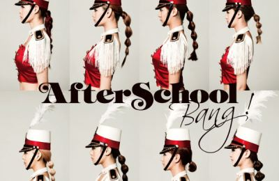 After School – Super sexy