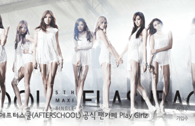 After School – Timeless