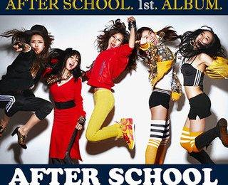 After School – AH